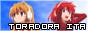 Il primo sito italiano su Toradora