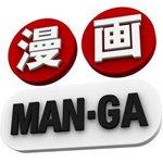 man-ga_150x150