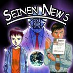 Seinen News 2