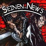 Seinen News 3