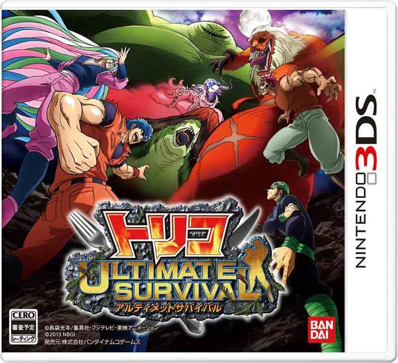 Toriko Su Nintendo 3DS