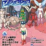 Astro Boy di Katsuhiro Otomo