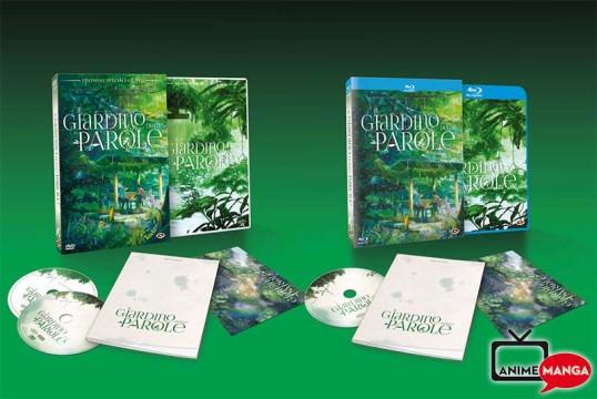 Il giardino delle parole arriva in dvd e blu ray - Il giardino segreto dvd vendita ...