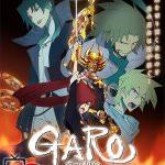 Garo Anime 2