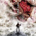 L'Attacco dei Giganti - Live Action Poster