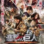 Attacco dei Giganti - Film Live Action Poster 2